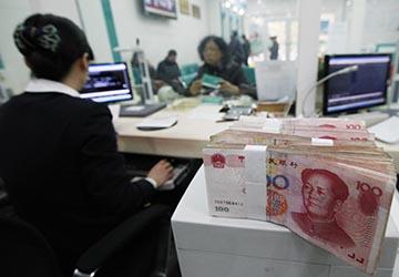 11月银行理财收益排名 未来理财市场这6大变化要注意