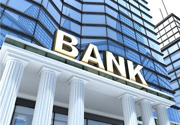 12月银行存款利率创2018年新高 5年期利率最高达4.29%