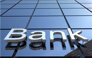 1月银行理财收益率降至4.38%