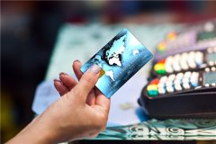 《人民幣對尼泊爾匯率》如果犯法被抓進去監獄,那信用卡欠款還用還嗎?