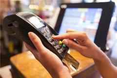 """《商業貸款買二手房》信用卡""""邊刷邊還"""" 有利于提額還是降額?"""