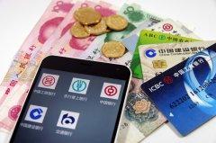 按时还款1年,为什么我的信用卡额度不提反降?