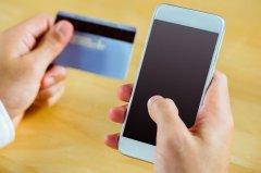 干货:如何办理一张适合你自己的信用卡?