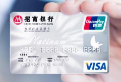 卡神总结:十大高端信用卡