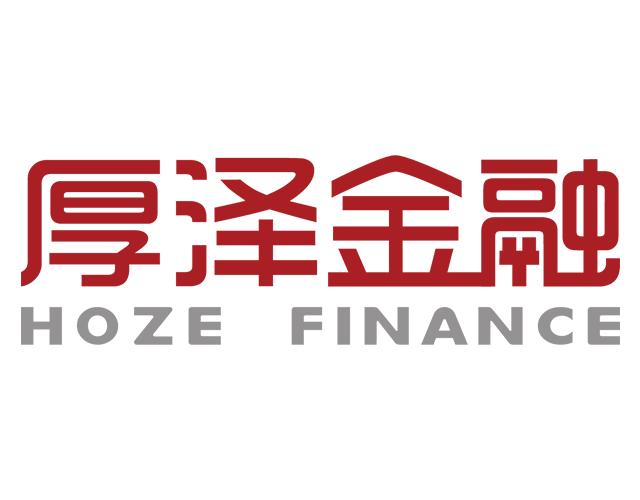 厚泽金融.贷款