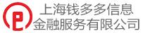 上海易贷网贷款