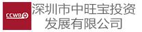 深圳百银担保贷款