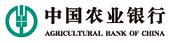 农业银行杭州分行