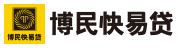 深圳博民快易贷贷款