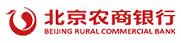 北京农商贷款