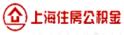 上海住房公积金管理中心