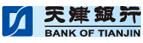 天津银行贷款